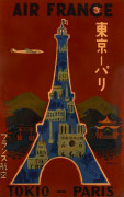 Bernard VILLEMOT (1911-1989) Air France - Tokio - Paris