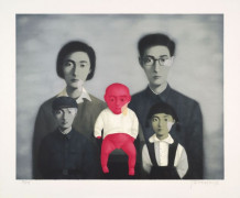 ¤ ZHANG XIAOGANG Né en 1958 BIG FAMILY, BROTHERS AND SISTERS - 2006