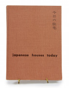 JAPANESE HOUSES TODAY