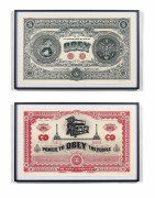 Shepard FAIREY (Alias OBEY GIANT) (Américain - Né en 1970) Two sides of capitalism (good/bad) - 2007 Sérigraphie sur papier