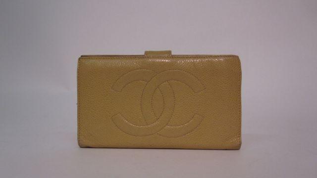 32b5294991b1 Fashion « Chanel-Vuitton »   Sale n°2045   Lot n°129   Artcurial